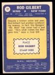 1969 Topps #37  Rod Gilbert  Back Thumbnail