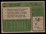 1974 Topps #386  Gary Matthews  Back Thumbnail