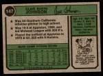 1974 Topps #147  Bart Johnson  Back Thumbnail