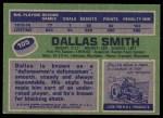 1976 Topps #105  Dallas Smith  Back Thumbnail