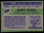 1976 Topps #7  Gary Doak  Back Thumbnail