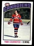 1976 Topps #30  Yvan Cournoyer  Front Thumbnail