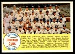 1958 Topps #327   Cubs Team Checklist Front Thumbnail