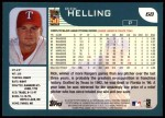 2001 Topps #68  Rick Helling  Back Thumbnail