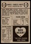 1954 Red Heart  Sammy White  Back Thumbnail