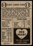 1954 Red Heart  Al Rosen  Back Thumbnail