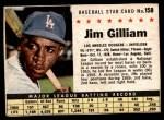 1961 Post #158 BOX Jim Gilliam   Front Thumbnail