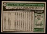 1979 Topps #320  Carl Yastrzemski  Back Thumbnail