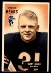 1955 Bowman #96  Harry Jagade  Front Thumbnail