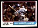 1974 Topps #575  Steve Garvey  Front Thumbnail