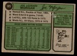 1974 Topps #85  Joe Morgan  Back Thumbnail