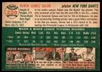 1954 Topps #220  Ruben Gomez  Back Thumbnail
