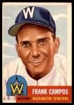 1953 Topps #51  Frank Campos  Front Thumbnail