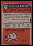 1973 Topps #236  Charlie Taylor   Back Thumbnail