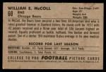 1952 Bowman Small #60  Bill McColl  Back Thumbnail