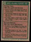 1975 Topps #199   -  Roger Maris / Frank Robinson 1961 MVPs Back Thumbnail