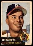 1953 Topps #37  Eddie Mathews  Front Thumbnail