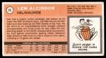 1970 Topps #75  Lew Alcindor  Back Thumbnail