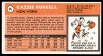 1970 Topps #95  Cazzie Russell   Back Thumbnail