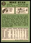 1967 Topps #223 xDOT Mike Ryan  Back Thumbnail