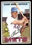 1967 Topps #165  Cleon Jones  Front Thumbnail