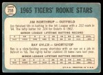 1965 Topps #259   -  Jim Northrup / Ray Oyler Tigers Rookies Back Thumbnail