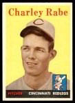 1958 Topps #376  Charley Rabe  Front Thumbnail