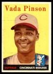 1958 Topps #420  Vada Pinson  Front Thumbnail