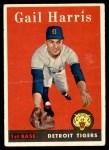 1958 Topps #309  Gail Harris  Front Thumbnail