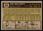 1961 Topps #436  Jim Maloney  Back Thumbnail