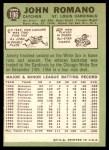 1967 Topps #196  John Romano  Back Thumbnail