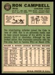 1967 Topps #497  Ron Campbell  Back Thumbnail