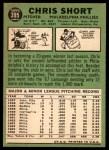 1967 Topps #395  Chris Short  Back Thumbnail
