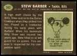 1969 Topps #242  Stew Barber  Back Thumbnail