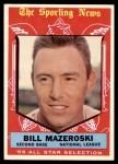 1959 Topps #555   -  Bill Mazeroski All-Star Front Thumbnail