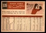1959 Topps #535  Ruben Gomez  Back Thumbnail