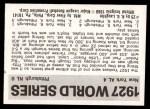 1971 Fleer World Series #25   1927 Yankees / Pirates -   Back Thumbnail