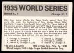 1971 Fleer World Series #33   1935 Tigers / Cubs  (Mickey Cochrane) -  Fleer World Ser Back Thumbnail