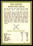 1963 Fleer #2  Ron Hansen  Back Thumbnail