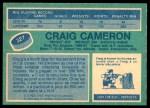 1976 O-Pee-Chee NHL #327  Craig Cameron  Back Thumbnail