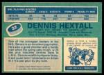 1976 O-Pee-Chee NHL #32  Dennis Hextall  Back Thumbnail