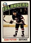 1976 O-Pee-Chee NHL #93  Jean Potvin  Front Thumbnail