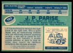 1976 O-Pee-Chee NHL #182  Jean-Paul Parise  Back Thumbnail