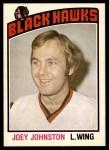 1976 O-Pee-Chee NHL #325  Joey Johnston  Front Thumbnail