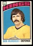 1976 O-Pee-Chee NHL #74  Bob Murdoch  Front Thumbnail