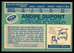 1976 O-Pee-Chee NHL #131  Andre Dupont  Back Thumbnail