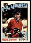 1976 O-Pee-Chee NHL #131  Andre Dupont  Front Thumbnail