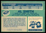 1976 O-Pee-Chee NHL #152  Al Smith  Back Thumbnail