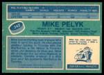 1976 O-Pee-Chee NHL #342  Mike Pelyk  Back Thumbnail