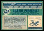 1976 O-Pee-Chee NHL #180  Gilbert Perreault  Back Thumbnail
